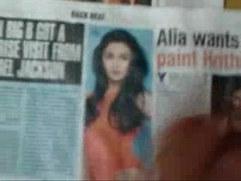 Alia bhatt tribute